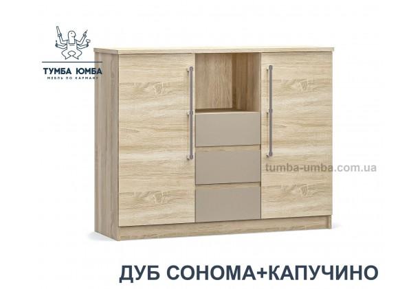Фото недорогой современный комод Аляска 2Д+3Ш ДСП цвет дуб сонома дешево от производителя с доставкой по всей Украине в интернет-магазине TUMBA-UMBA™