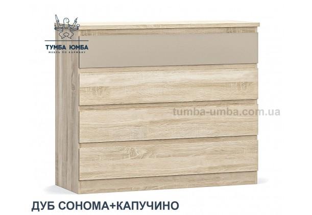 Фото недорогой современный комод Аляска ДСП цвет дуб сонома дешево от производителя с доставкой по всей Украине в интернет-магазине TUMBA-UMBA™