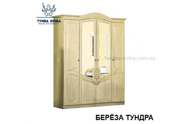 Шкаф одёжный 4Д Барокко МС