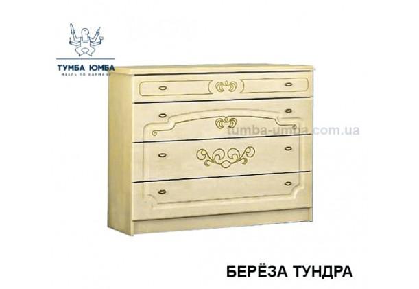Комод Барокко 4Ш МДФ с четырьмя ящиками МС