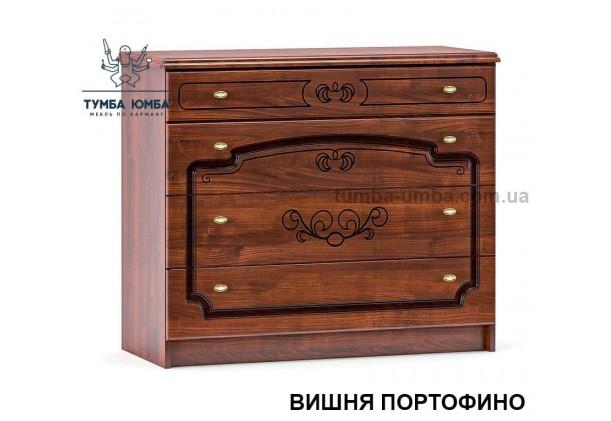 Фото недорогой современный комод Барокко 4Ш цвет Вишня Портофино МДФ дешево от производителя с доставкой по всей Украине в интернет-магазине TUMBA-UMBA™