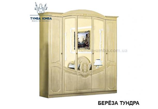 Шкаф одёжный 5Д Барокко