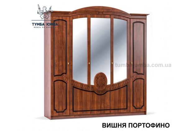 Фото недорогой готовый стандартный платяной Шкаф 5Д Барокко цвет Вишня Портофино МДФ для одежды с зеркалами дешево от производителя с доставкой по всей Украине в интернет-магазине TUMBA-UMBA™