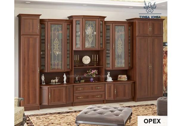 Фото гостиная Барон Мебель-Сервис дешево от производителя с доставкой по всей Украине в интернет-магазине TUMBA-UMBA™