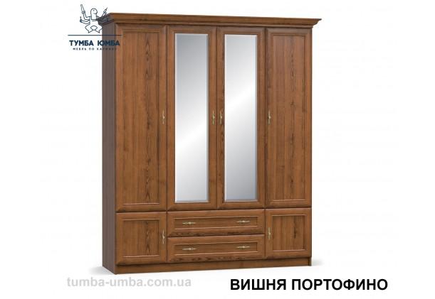 Фото недорогой готовый стандартный платяной Шкаф 4Д Даллас цвет вишня портофино ДСП для одежды с ящиком дешево от производителя с доставкой по всей Украине в интернет-магазине TUMBA-UMBA™