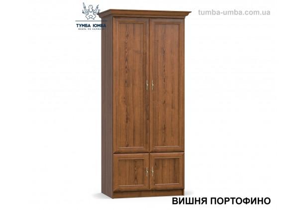 Фото недорогой готовый стандартный платяной Шкаф 2Д Даллас цвет вишня портофино ДСП для одежды дешево от производителя с доставкой по всей Украине в интернет-магазине TUMBA-UMBA™
