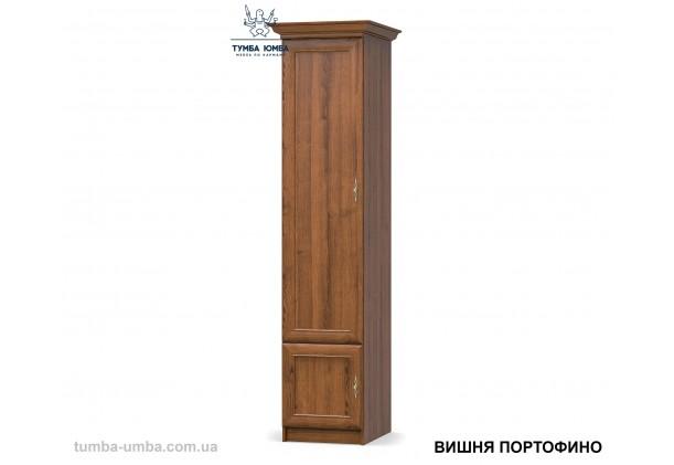 Фото недорогой стандартный мебельный пенал Даллас 1Д ДСП с полками для дома и офиса в цвете вишня портофино дешево от производителя с доставкой по всей Украине в интернет-магазине TUMBA-UMBA™