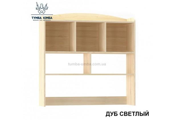 фото недорогая надстройка стола Дисней для книг в детскую, над столом дешево от производителя Мебель-Сервис с доставкой по всей Украине в интернет-магазине TUMBA-UMBA™