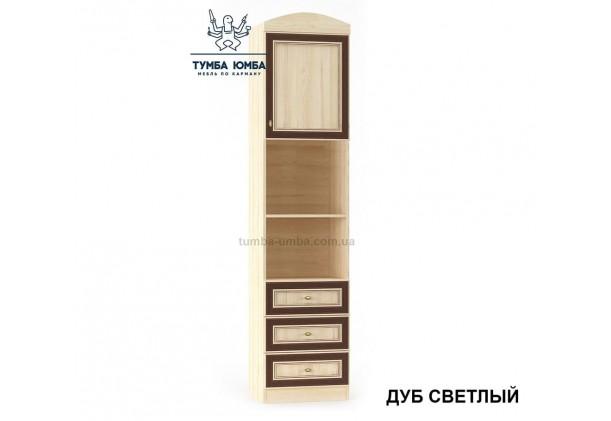 Фото недорогой стандартный мебельный пенал Дисней 1Д3Ш с ящиками для дома и офиса в цвете дуб светлый дешево от производителя с доставкой по всей Украине в интернет-магазине TUMBA-UMBA™