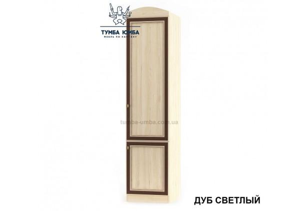 Фото недорогой стандартный мебельный пенал Дисней 2Д ДСП с полками для дома и офиса в цвете дуб светлый дешево от производителя с доставкой по всей Украине в интернет-магазине TUMBA-UMBA™