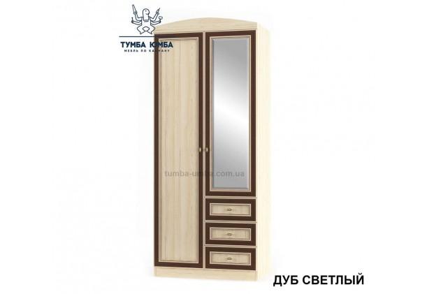 Фото недорогой готовый стандартный платяной Шкаф 2Д3Ш Дисней цвет дуб светлый ДСП для одежды с ящиками дешево от производителя Мебель-Сервис с доставкой по всей Украине в интернет-магазине Тумба Юмба™