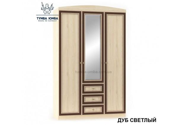 Фото недорогой готовый стандартный платяной Шкаф 3Д3Ш Дисней цвет дуб светлый ДСП для одежды с ящиками дешево от производителя Мебель-Сервис с доставкой по всей Украине в интернет-магазине Тумба Юмба™
