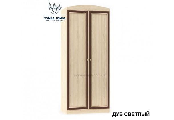 Фото недорогой готовый стандартный платяной Шкаф 2Д Дисней цвет дуб светлый ДСП для одежды с ящиками дешево от производителя Мебель-Сервис с доставкой по всей Украине в интернет-магазине Тумба Юмба™