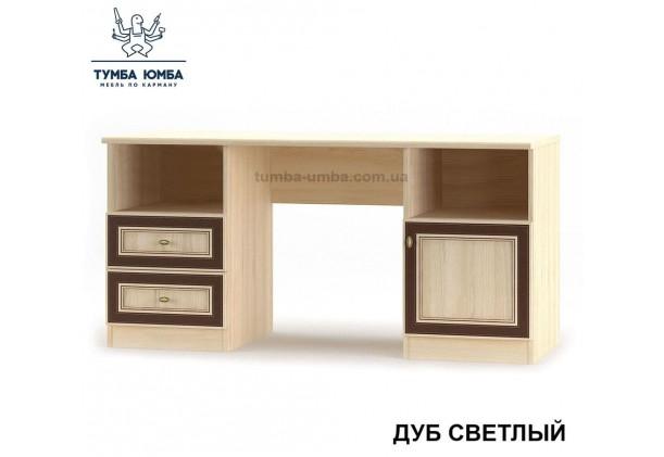 Фото недорогой современный письменный стол Дисней 1Д2Ш ДСП в цвете дуб светлый дешево от производителя Мебель-Сервис с доставкой по всей Украине в интернет-магазине TUMBA-UMBA™