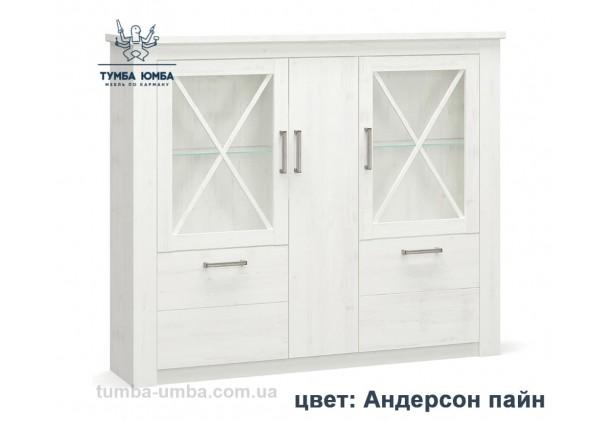 Фото недорогой стандартный распашной комод-витрина 3Д2В со стеклянной дверцей Джоржиа ДСП с полками для дома в цвете андерсон пайн дешево от производителя Мебель-Сервис с доставкой по всей Украине в интернет-магазине TUMBA-UMBA™