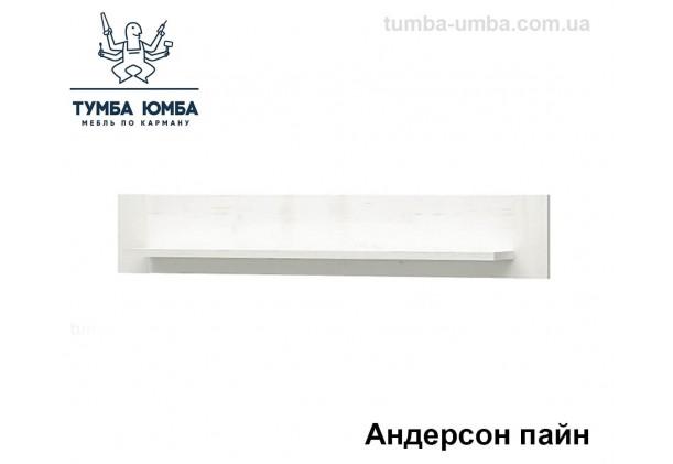 фото недорогая настенная полка Джоржиа в цвете Андерсон пайн для книг в гостиную, над столом, кухню или прихожую дешево от производителя Мебель-Сервис с доставкой по всей Украине в интернет-магазине TUMBA-UMBA™