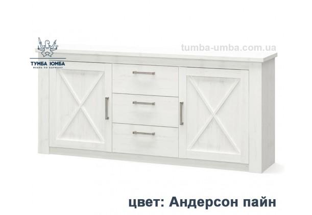 Фото недорогой стандартный распашной комод 2Д3Ш Джоржиа ДСП с полками для дома в цвете андерсон пайн дешево от производителя Мебель-Сервис с доставкой по всей Украине в интернет-магазине TUMBA-UMBA™