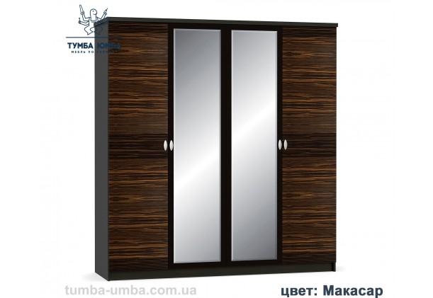 Фото недорогой готовый стандартный платяной Шкаф 4Д Ева цвет Макасар Лак ДСП для одежды с зеркалами дешево от производителя с доставкой по всей Украине в интернет-магазине TUMBA-UMBA™