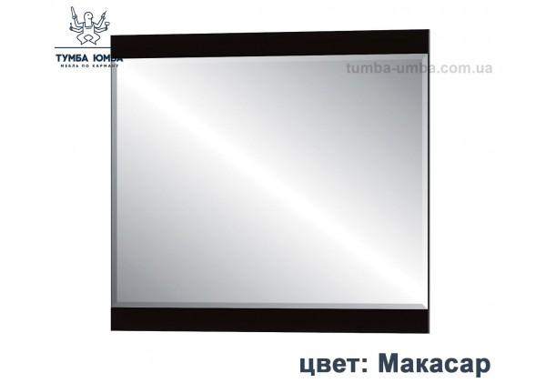Фото недорогое готовое Зеркало Ева на стену в зал, прихожую, спальню или офис в цвете венге дешево от производителя с доставкой по всей Украине