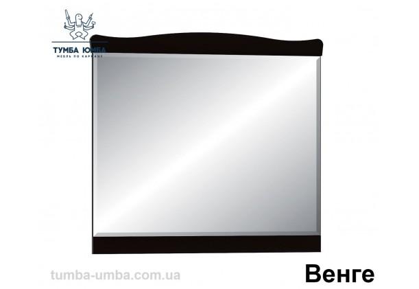 Фото недорогое готовое Зеркало Ева Люкс на стену в зал, прихожую, спальню или офис в цвете венге дешево от производителя с доставкой по всей Украине