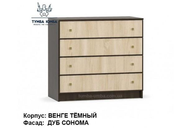 Фото недорогой современный комод Фантазия 4Ш ДСП цвет венге/дуб сонома дешево от производителя с доставкой по всей Украине в интернет-магазине TUMBA-UMBA™