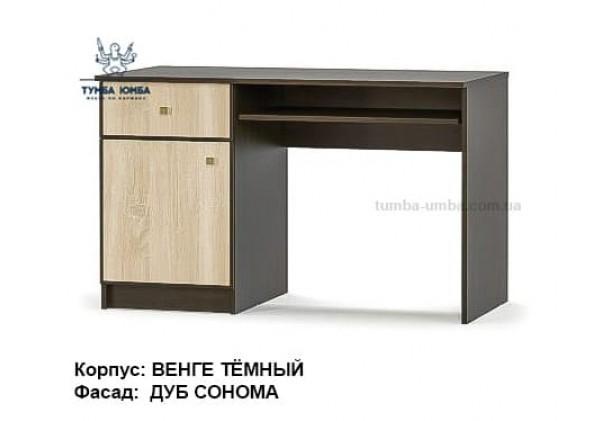 Фото недорогой современный письменный стол-120 Фантазия ДСП цвет дуб сонома и венге дешево от производителя с доставкой по всей Украине в интернет-магазине TUMBA-UMBA™