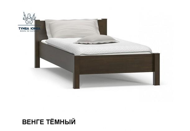 фото односпальная кровать Фантазия-90 см в цвете венге дешево от производителя Мебель Сервис с доставкой по всей Украине в интернет-магазине Тумба Юмба.