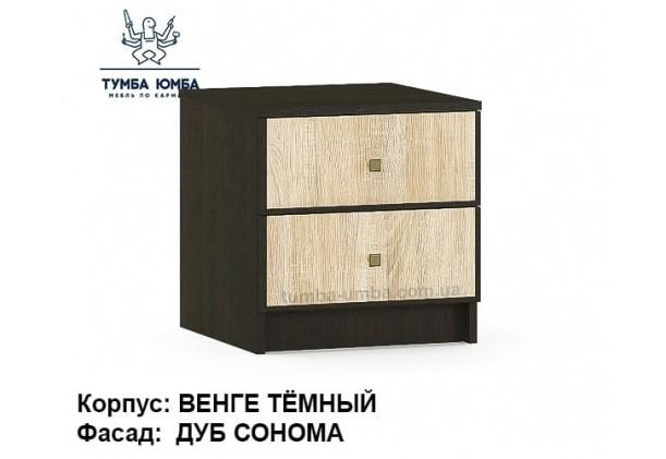Фото недорогие прикроватные тумбочки в спальню Фантазия с ящиками дешево от производителя с доставкой по всей Украине
