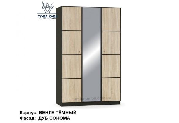 Фото недорогой готовый стандартный платяной Шкаф 3Д Фантазия ДСП для одежды дешево от производителя с доставкой по всей Украине в интернет-магазине TUMBA-UMBA™