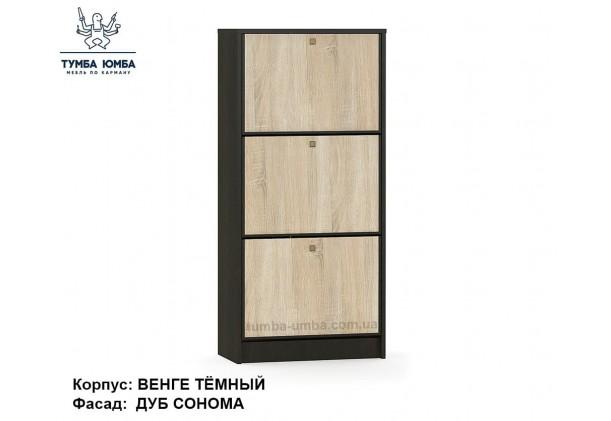 фото недорогой современной тумбы для обуви Фантазия в цвете венге/дуб сонома в прихожую дешево от Мебель-Сервис с доставкой по всей Украине в интернет-магазине TUMBA-UMBA™