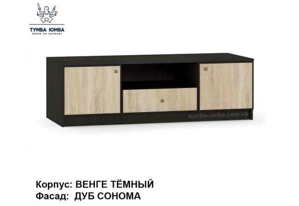 Фото недорогая современная напольная тумба под телевизор и аппаратуру Фантазия ДСП в цвете дуб сонома/венге дешево от Мебель-Сервис с доставкой по всей Украине в интернет-магазине TUMBA-UMBA™