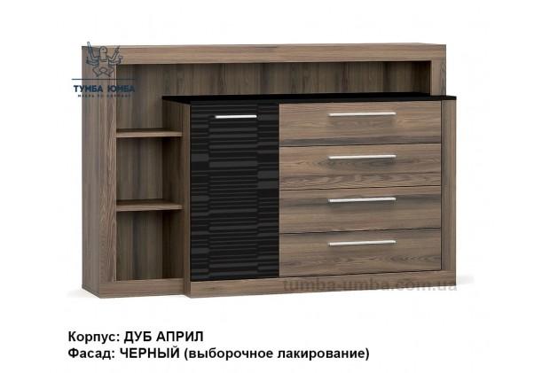 Фото недорогой современный комод Фиеста ДСП цвет Лак черный дешево от производителя с доставкой по всей Украине в интернет-магазине TUMBA-UMBA™