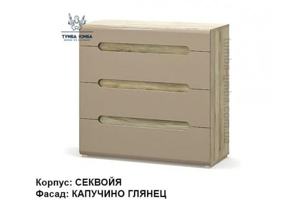 Фото недорогой современный комод Флоренс ДСП цвет Секвоя ДСП / Капучино МДФ дешево от производителя с доставкой по всей Украине в интернет-магазине TUMBA-UMBA™