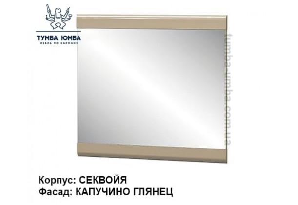 Фото недорогое готовое Зеркало Флоренс на стену в зал, прихожую, спальню или офис в светлом цвете дешево от производителя с доставкой по всей Украине