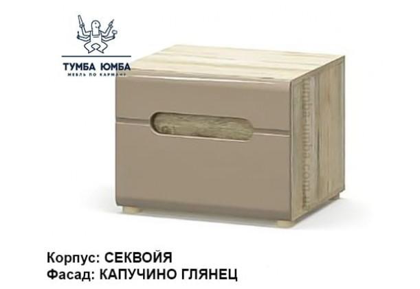 Фото недорогие классические прикроватные тумбочки в спальню Флоренс капучино глянец МДФ с ящиком и дверцей дешево от производителя с доставкой по всей Украине