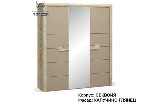 Фото недорогой готовый стандартный платяной Шкаф 3Д Флоренс цвет секвоя / капучино для одежды дешево от производителя с доставкой по всей Украине в интернет-магазине TUMBA-UMBA™