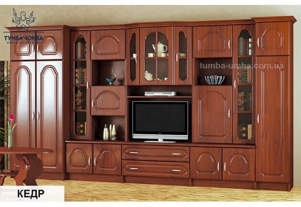 Фото гостиная Франек в цвете кедр Мебель-Сервис дешево от производителя с доставкой по всей Украине в интернет-магазине TUMBA-UMBA™