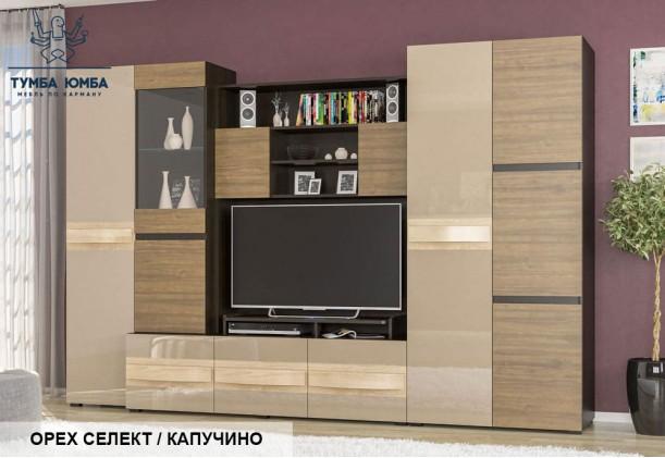 Фото гостиная Гламур Мебель-Сервис дешево от производителя с доставкой по всей Украине в интернет-магазине TUMBA-UMBA™