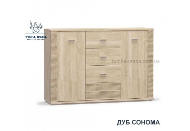 Фото недорогой современный комод Гресс 2Д4Ш ДСП цвет дуб сонома дешево от производителя с доставкой по всей Украине в интернет-магазине TUMBA-UMBA™
