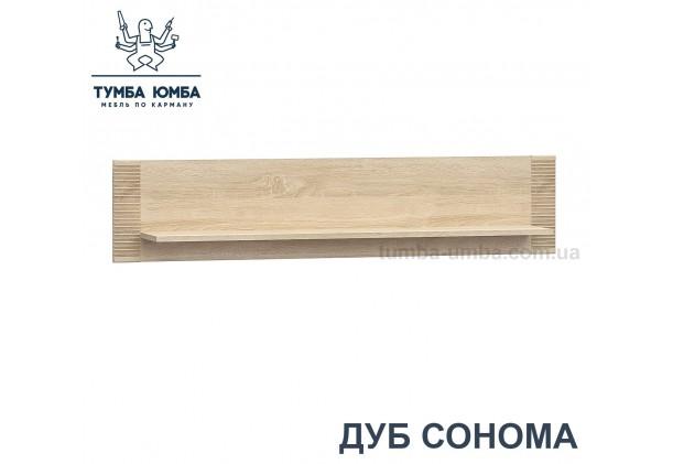 фото недорогая настенная полка-140 Гресс в цвете дуб сонома для книг в гостиную, над столом, кухню или прихожую дешево от производителя с доставкой по всей Украине в интернет-магазине TUMBA-UMBA™