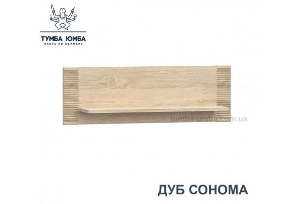 фото недорогая настенная полка-90 Гресс в цвете дуб сонома для книг в гостиную, над столом, кухню или прихожую дешево от производителя с доставкой по всей Украине в интернет-магазине TUMBA-UMBA™
