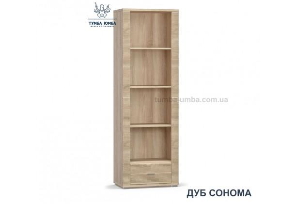 Фото недорогой стандартный мебельный открытый стеллаж Гресс ДСП с полками для дома и офиса в цвете дуб сонома дешево от производителя с доставкой по всей Украине в интернет-магазине TUMBA-UMBA™