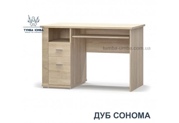 Фото недорогой современный письменный стол Гресс 1Д1Ш ДСП в цвете дуб сонома дешево от производителя Мебель-Сервис с доставкой по всей Украине в интернет-магазине TUMBA-UMBA™