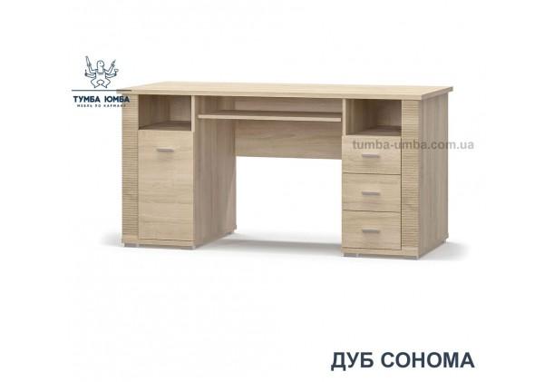 Фото недорогой современный письменный стол Гресс 1Д3Ш ДСП в цвете дуб сонома дешево от производителя Мебель-Сервис с доставкой по всей Украине в интернет-магазине TUMBA-UMBA™
