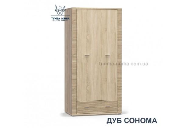 Фото недорогой стандартный шкаф для одежды Гресс 2Д1Ш ДСП для дома и офиса в цвете дуб сонома дешево от производителя с доставкой по всей Украине в интернет-магазине TUMBA-UMBA™