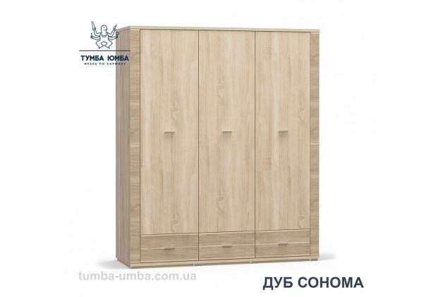 Фото недорогой стандартный шкаф для одежды Гресс 3Д3Ш ДСП для дома и офиса в цвете дуб сонома дешево от производителя с доставкой по всей Украине в интернет-магазине TUMBA-UMBA™