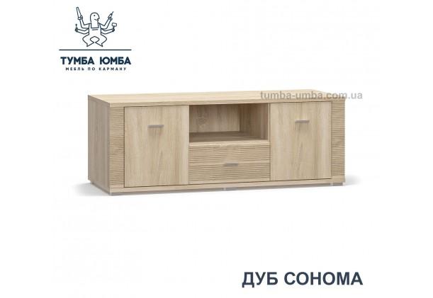 Фото недорогая современная напольная тумба под телевизор и аппаратуру Гресс 2Д1Ш ДСП в цвете дуб сонома дешево от Мебель-Сервис с доставкой по всей Украине в интернет-магазине TUMBA-UMBA™