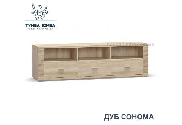 Фото недорогая современная напольная тумба под телевизор и аппаратуру Гресс 3Ш ДСП в цвете дуб сонома дешево от Мебель-Сервис с доставкой по всей Украине в интернет-магазине TUMBA-UMBA™