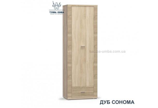 Фото недорогой стандартный мебельный пенал Гресс 1Д1Ш ДСП с полками для дома и офиса в цвете дуб сонома дешево от производителя с доставкой по всей Украине в интернет-магазине TUMBA-UMBA™