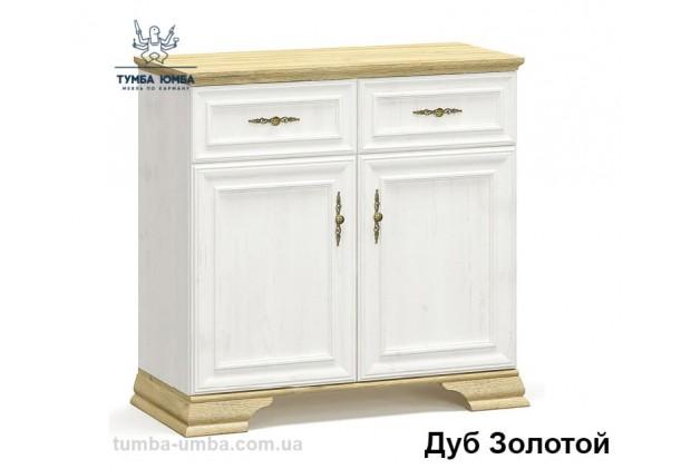 Фото недорогой классический комод Ирис 2Д2Ш ДСП белый цвет со вставкой дуб золотой дешево от производителя с доставкой по всей Украине в интернет-магазине TUMBA-UMBA™